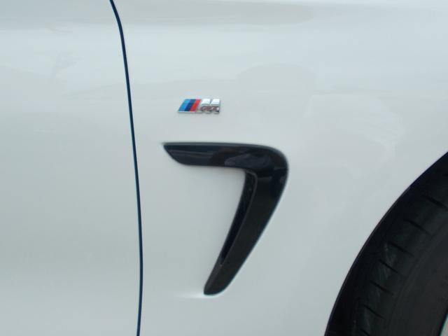 420iグランクーペ Mスポーツ ワンオーナー アクティブクルーズコントロール キセノンヘッドライト 純正18インチアルミ 電動トランク コンフォートアクセス 衝突軽減ブレーキ 車線逸脱防止 パドルシフト 純正HDDナビ パワーシート(42枚目)