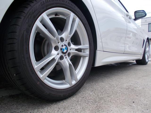 420iグランクーペ Mスポーツ ワンオーナー アクティブクルーズコントロール キセノンヘッドライト 純正18インチアルミ 電動トランク コンフォートアクセス 衝突軽減ブレーキ 車線逸脱防止 パドルシフト 純正HDDナビ パワーシート(43枚目)