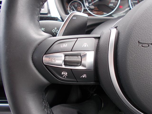 420iグランクーペ Mスポーツ ワンオーナー アクティブクルーズコントロール キセノンヘッドライト 純正18インチアルミ 電動トランク コンフォートアクセス 衝突軽減ブレーキ 車線逸脱防止 パドルシフト 純正HDDナビ パワーシート(59枚目)