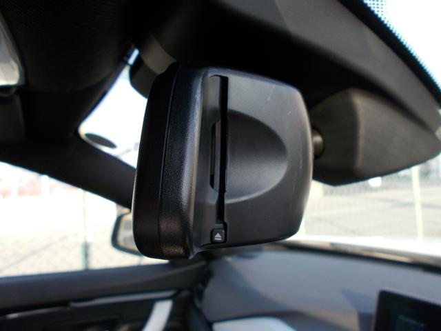 420iグランクーペ Mスポーツ ブラックレザーシート シートヒーター OP19インチアルミ TVファンクション 電動パワーシート 電動リアゲート キセノンヘッドライト 衝突軽減ブレーキ 車線逸脱防止  バックカメラ リアPDC(35枚目)