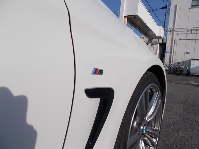 420iグランクーペ Mスポーツ ブラックレザーシート シートヒーター OP19インチアルミ TVファンクション 電動パワーシート 電動リアゲート キセノンヘッドライト 衝突軽減ブレーキ 車線逸脱防止  バックカメラ リアPDC(56枚目)