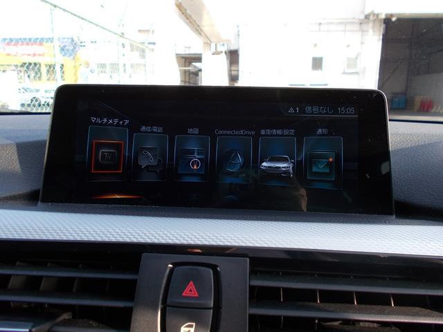 420iグランクーペ Mスポーツ ブラックレザーシート シートヒーター OP19インチアルミ TVファンクション 電動パワーシート 電動リアゲート キセノンヘッドライト 衝突軽減ブレーキ 車線逸脱防止  バックカメラ リアPDC(66枚目)