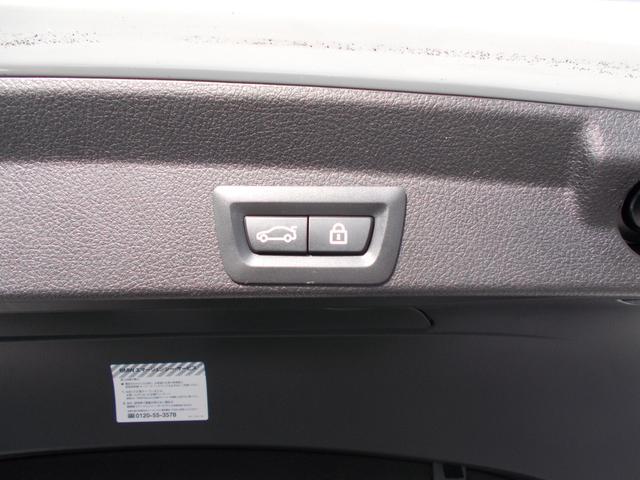 420iグランクーペ Mスポーツ ブラックレザーシート シートヒーター OP19インチアルミ TVファンクション 電動パワーシート 電動リアゲート キセノンヘッドライト 衝突軽減ブレーキ 車線逸脱防止  バックカメラ リアPDC(78枚目)