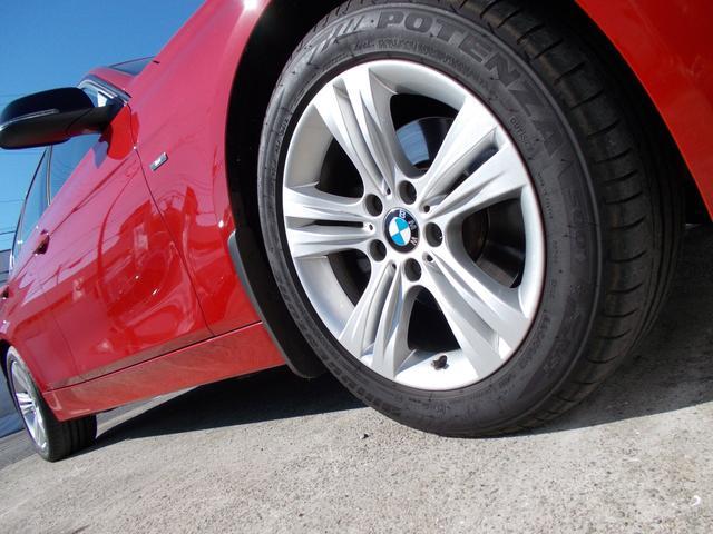 320d スポーツ ブラックレザーシート シートヒーター 電動パワーシート キセノンヘッドライト アクティブクルーズコントロール 衝突軽減ブレーキ 車線逸脱防止 リアローラーブラインド TVファンクション ETC(14枚目)