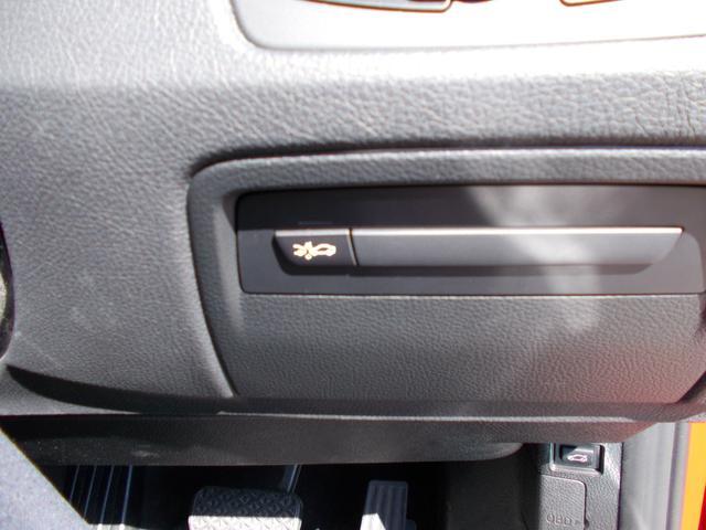 320d スポーツ ブラックレザーシート シートヒーター 電動パワーシート キセノンヘッドライト アクティブクルーズコントロール 衝突軽減ブレーキ 車線逸脱防止 リアローラーブラインド TVファンクション ETC(25枚目)