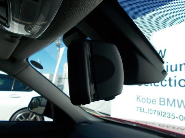 320d スポーツ ブラックレザーシート シートヒーター 電動パワーシート キセノンヘッドライト アクティブクルーズコントロール 衝突軽減ブレーキ 車線逸脱防止 リアローラーブラインド TVファンクション ETC(29枚目)