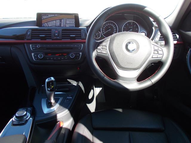 320d スポーツ ブラックレザーシート シートヒーター 電動パワーシート キセノンヘッドライト アクティブクルーズコントロール 衝突軽減ブレーキ 車線逸脱防止 リアローラーブラインド TVファンクション ETC(50枚目)