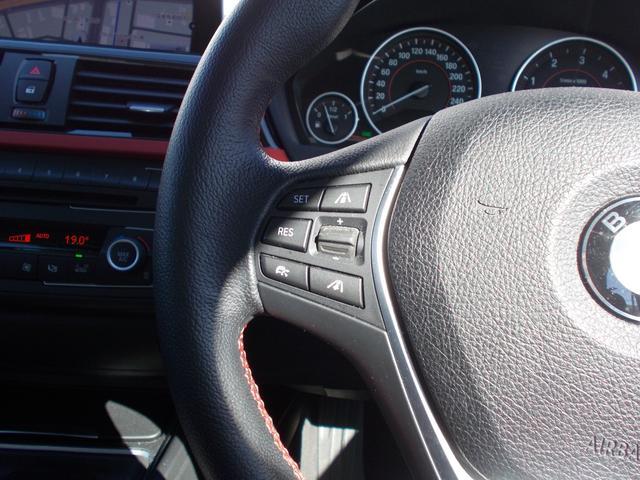 320d スポーツ ブラックレザーシート シートヒーター 電動パワーシート キセノンヘッドライト アクティブクルーズコントロール 衝突軽減ブレーキ 車線逸脱防止 リアローラーブラインド TVファンクション ETC(52枚目)