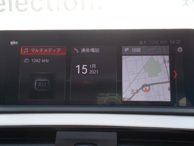 118i 1年間走行距離無制限保証/LEDヘッドライト/バックカメラ/パーキングディスタンスコントロール/ミラーETC/プラスPKG/パーキングサポートPKG/アルピンホワイト/アンソラジットクロス(26枚目)