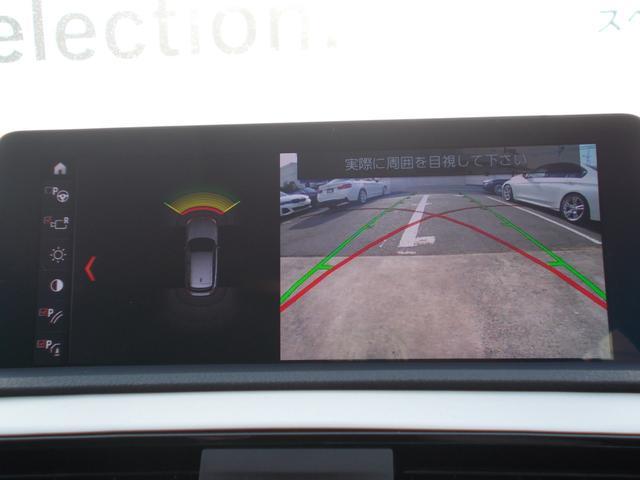 118i 1年間走行距離無制限保証/LEDヘッドライト/バックカメラ/パーキングディスタンスコントロール/ミラーETC/プラスPKG/パーキングサポートPKG/アルピンホワイト/アンソラジットクロス(27枚目)