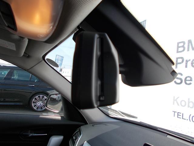 118i 1年間走行距離無制限保証/LEDヘッドライト/バックカメラ/パーキングディスタンスコントロール/ミラーETC/プラスPKG/パーキングサポートPKG/アルピンホワイト/アンソラジットクロス(32枚目)
