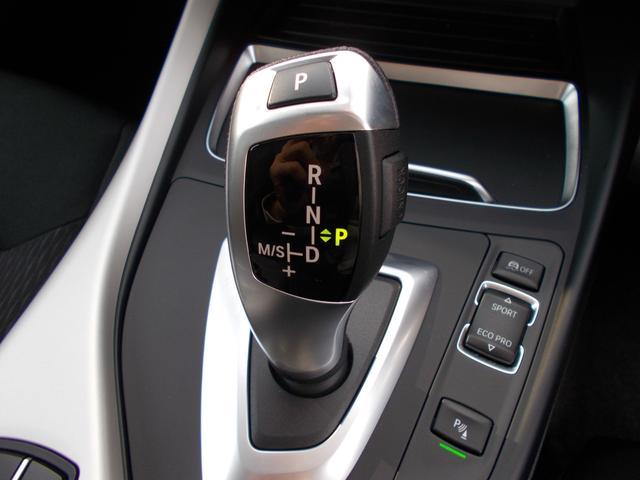 118i 1年間走行距離無制限保証/LEDヘッドライト/バックカメラ/パーキングディスタンスコントロール/ミラーETC/プラスPKG/パーキングサポートPKG/アルピンホワイト/アンソラジットクロス(34枚目)