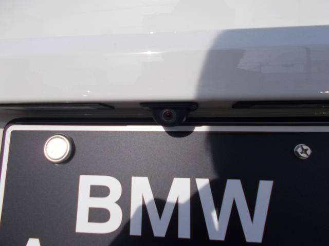 118i 1年間走行距離無制限保証/LEDヘッドライト/バックカメラ/パーキングディスタンスコントロール/ミラーETC/プラスPKG/パーキングサポートPKG/アルピンホワイト/アンソラジットクロス(78枚目)
