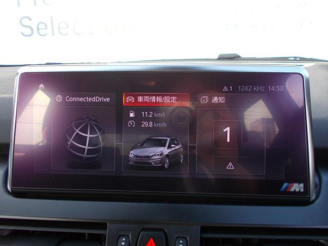 218iアクティブツアラー LCIモデル プラスパッケージ パーキングサポートパッケージ 軽減ブレーキ 純正HDDナビ バックカメラ LEDヘッドライト ミラーETC(33枚目)