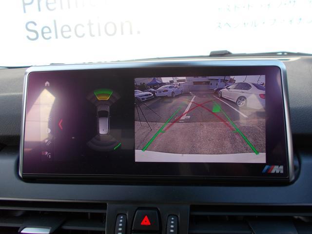 218iアクティブツアラー LCIモデル プラスパッケージ パーキングサポートパッケージ 軽減ブレーキ 純正HDDナビ バックカメラ LEDヘッドライト ミラーETC(34枚目)