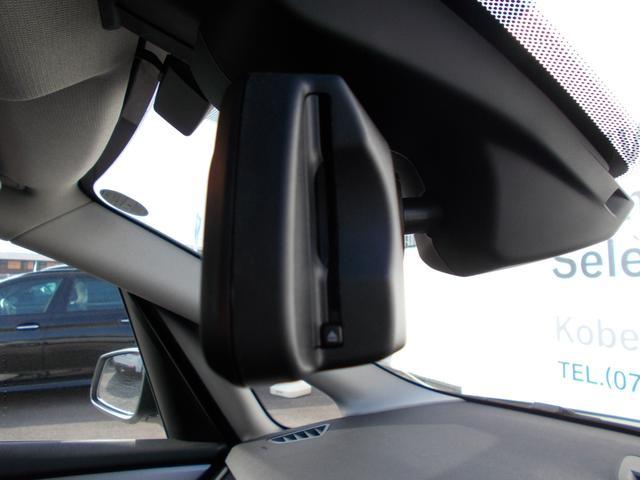 218iアクティブツアラー LCIモデル プラスパッケージ パーキングサポートパッケージ 軽減ブレーキ 純正HDDナビ バックカメラ LEDヘッドライト ミラーETC(36枚目)