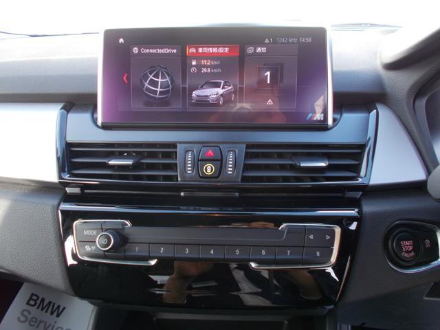 218iアクティブツアラー LCIモデル プラスパッケージ パーキングサポートパッケージ 軽減ブレーキ 純正HDDナビ バックカメラ LEDヘッドライト ミラーETC(65枚目)