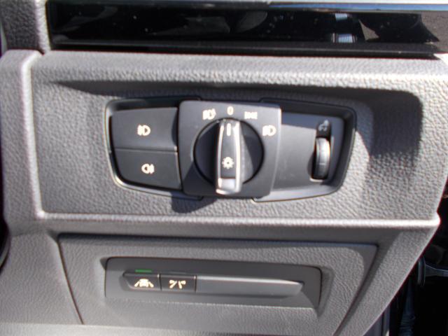 220iクーペ Mスポーツ パーキングサポート オートエアコン コンフォートアクセス クルーズコントロール 純正HDDナビ バックカメラ(22枚目)