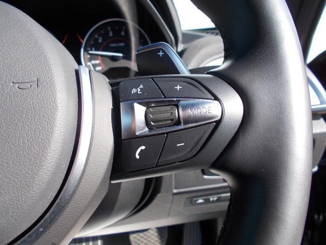 220iクーペ Mスポーツ パーキングサポート オートエアコン コンフォートアクセス クルーズコントロール 純正HDDナビ バックカメラ(27枚目)