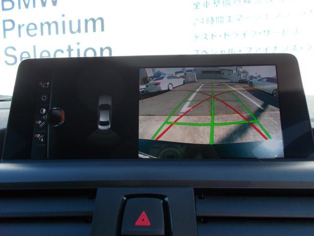 220iクーペ Mスポーツ パーキングサポート オートエアコン コンフォートアクセス クルーズコントロール 純正HDDナビ バックカメラ(35枚目)