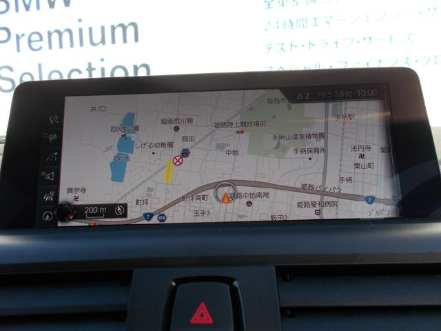 220iクーペ Mスポーツ パーキングサポート オートエアコン コンフォートアクセス クルーズコントロール 純正HDDナビ バックカメラ(36枚目)