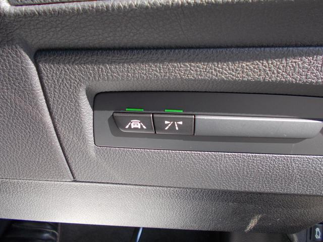 220iクーペ Mスポーツ パーキングサポート オートエアコン コンフォートアクセス クルーズコントロール 純正HDDナビ バックカメラ(58枚目)