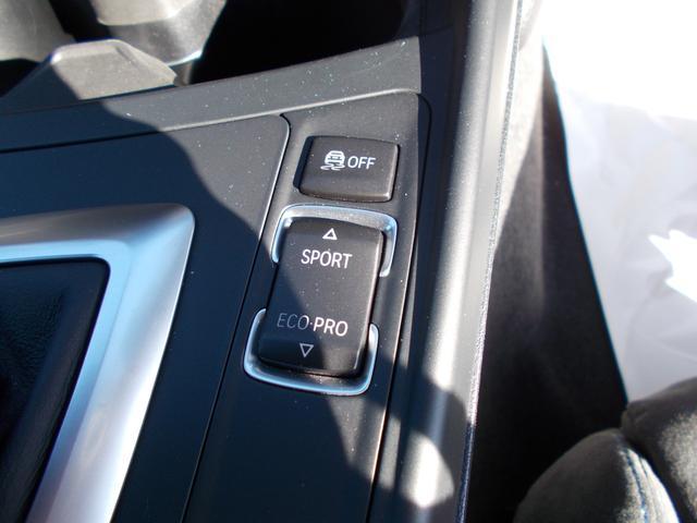220iクーペ Mスポーツ パーキングサポート オートエアコン コンフォートアクセス クルーズコントロール 純正HDDナビ バックカメラ(65枚目)