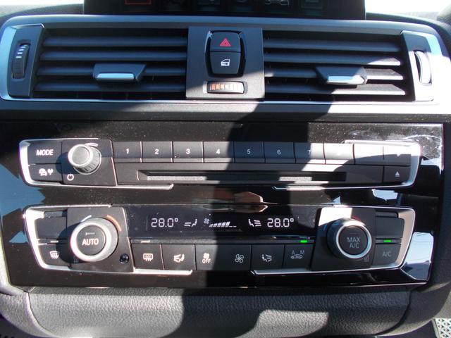220iクーペ Mスポーツ パーキングサポート オートエアコン コンフォートアクセス クルーズコントロール 純正HDDナビ バックカメラ(67枚目)