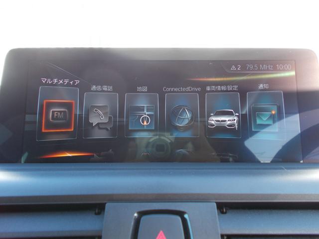 220iクーペ Mスポーツ パーキングサポート オートエアコン コンフォートアクセス クルーズコントロール 純正HDDナビ バックカメラ(69枚目)
