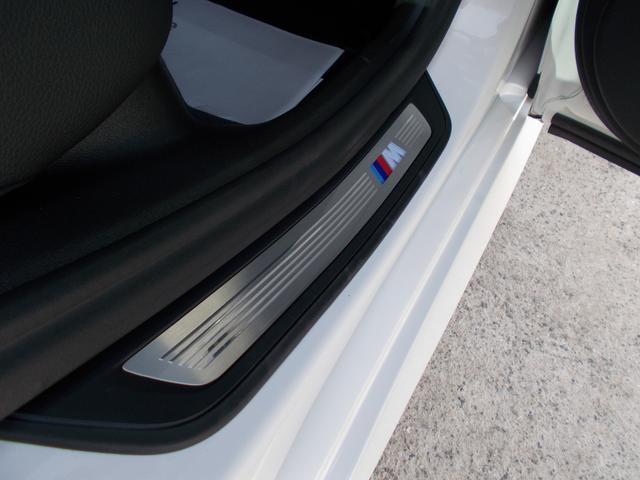 530i Mスポーツ 1オーナー ブラックレザー アダプティブLEDヘッドライト 純正19インチアルミ シートヒーター ACC ステアリングアシスト 衝突軽減ブレーキ 車線逸脱防止 レーンチェンジウォーニング トップビュー(29枚目)