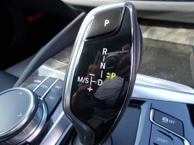 530i Mスポーツ 1オーナー ブラックレザー アダプティブLEDヘッドライト 純正19インチアルミ シートヒーター ACC ステアリングアシスト 衝突軽減ブレーキ 車線逸脱防止 レーンチェンジウォーニング トップビュー(45枚目)