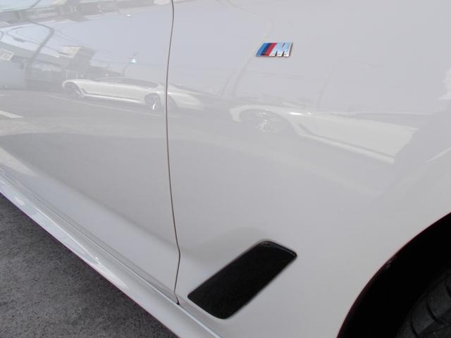 530i Mスポーツ 1オーナー ブラックレザー アダプティブLEDヘッドライト 純正19インチアルミ シートヒーター ACC ステアリングアシスト 衝突軽減ブレーキ 車線逸脱防止 レーンチェンジウォーニング トップビュー(79枚目)