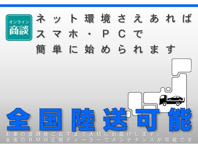 318i Mスポーツ 軽減ブレーキ 車線逸脱警告 車線変更警告 純正HDDナビ バックカメラ LEDヘッドライト Bluetooth接続 USB接続 クルーズコントロール ミラーETC(4枚目)