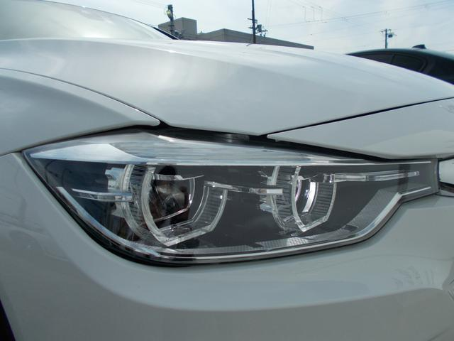 318i Mスポーツ 軽減ブレーキ 車線逸脱警告 車線変更警告 純正HDDナビ バックカメラ LEDヘッドライト Bluetooth接続 USB接続 クルーズコントロール ミラーETC(20枚目)