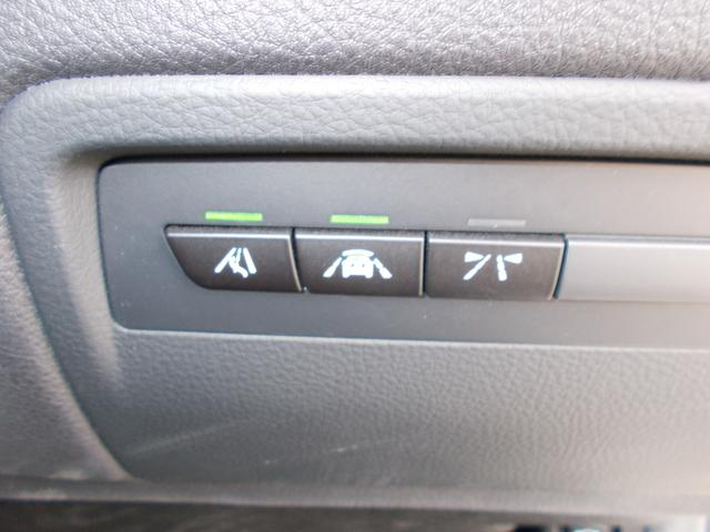 318i Mスポーツ 軽減ブレーキ 車線逸脱警告 車線変更警告 純正HDDナビ バックカメラ LEDヘッドライト Bluetooth接続 USB接続 クルーズコントロール ミラーETC(31枚目)