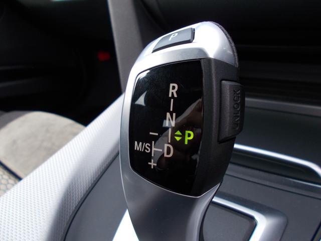318i Mスポーツ 軽減ブレーキ 車線逸脱警告 車線変更警告 純正HDDナビ バックカメラ LEDヘッドライト Bluetooth接続 USB接続 クルーズコントロール ミラーETC(35枚目)