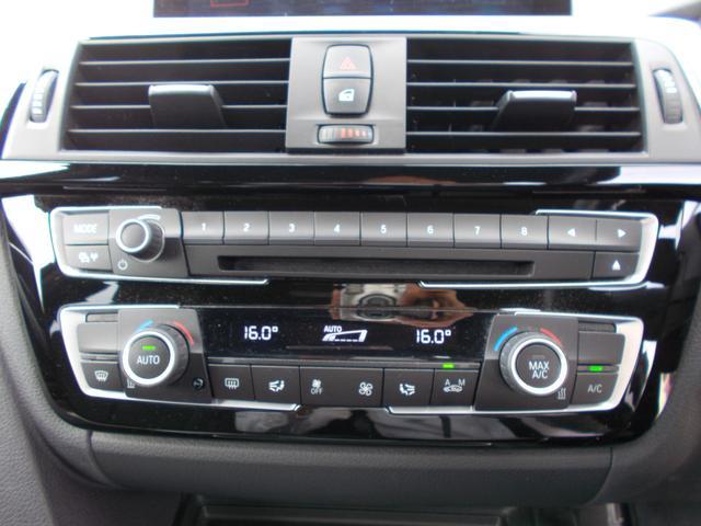 318i Mスポーツ 軽減ブレーキ 車線逸脱警告 車線変更警告 純正HDDナビ バックカメラ LEDヘッドライト Bluetooth接続 USB接続 クルーズコントロール ミラーETC(37枚目)