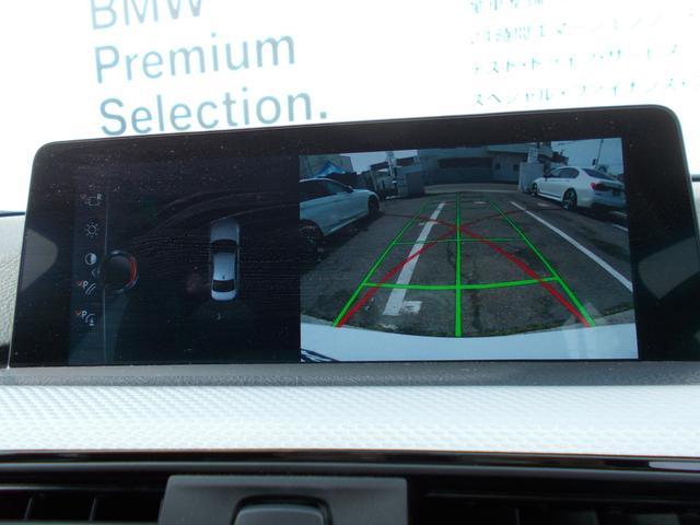 318i Mスポーツ 軽減ブレーキ 車線逸脱警告 車線変更警告 純正HDDナビ バックカメラ LEDヘッドライト Bluetooth接続 USB接続 クルーズコントロール ミラーETC(40枚目)