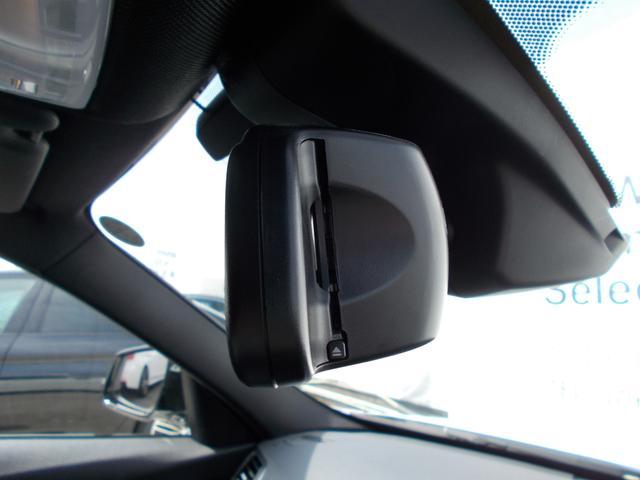 318i Mスポーツ 軽減ブレーキ 車線逸脱警告 車線変更警告 純正HDDナビ バックカメラ LEDヘッドライト Bluetooth接続 USB接続 クルーズコントロール ミラーETC(44枚目)