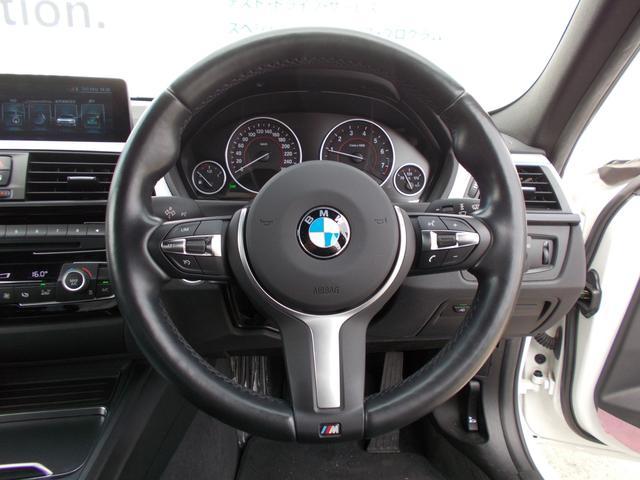 318i Mスポーツ 軽減ブレーキ 車線逸脱警告 車線変更警告 純正HDDナビ バックカメラ LEDヘッドライト Bluetooth接続 USB接続 クルーズコントロール ミラーETC(70枚目)