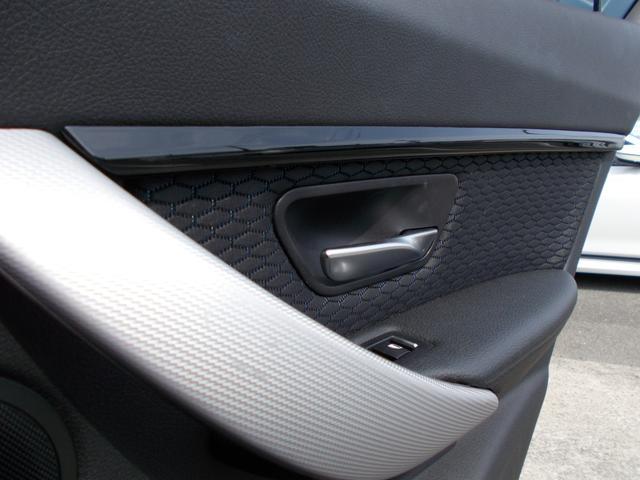 318i Mスポーツ 軽減ブレーキ 車線逸脱警告 車線変更警告 純正HDDナビ バックカメラ LEDヘッドライト Bluetooth接続 USB接続 クルーズコントロール ミラーETC(72枚目)