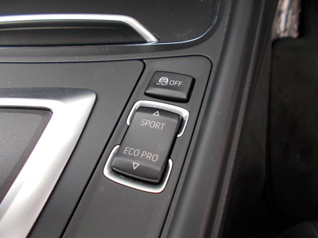 318i Mスポーツ 軽減ブレーキ 車線逸脱警告 車線変更警告 純正HDDナビ バックカメラ LEDヘッドライト Bluetooth接続 USB接続 クルーズコントロール ミラーETC(79枚目)