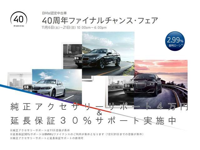 M340i xDrive 弊社デモカー ガラスサンルーフ ハンドルサポ パーキングサポプラス 軽減ブレーキ 純正HDDナビ トップビューカメラ 地デジTV ブラックレザー 19AW LEDヘッドライト ミラーETC(4枚目)