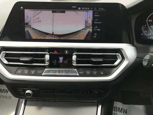 M340i xDrive 弊社デモカー ガラスサンルーフ ハンドルサポ パーキングサポプラス 軽減ブレーキ 純正HDDナビ トップビューカメラ 地デジTV ブラックレザー 19AW LEDヘッドライト ミラーETC(22枚目)