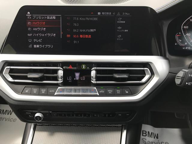 M340i xDrive 弊社デモカー ガラスサンルーフ ハンドルサポ パーキングサポプラス 軽減ブレーキ 純正HDDナビ トップビューカメラ 地デジTV ブラックレザー 19AW LEDヘッドライト ミラーETC(24枚目)