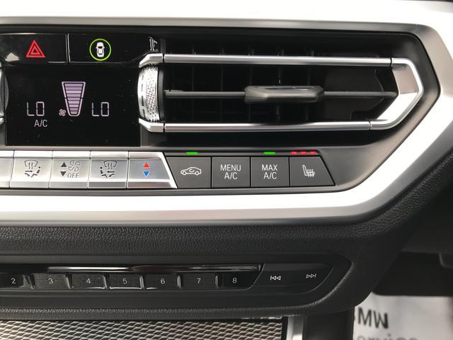 M340i xDrive 弊社デモカー ガラスサンルーフ ハンドルサポ パーキングサポプラス 軽減ブレーキ 純正HDDナビ トップビューカメラ 地デジTV ブラックレザー 19AW LEDヘッドライト ミラーETC(28枚目)