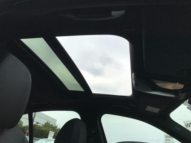 M340i xDrive 弊社デモカー ガラスサンルーフ ハンドルサポ パーキングサポプラス 軽減ブレーキ 純正HDDナビ トップビューカメラ 地デジTV ブラックレザー 19AW LEDヘッドライト ミラーETC(33枚目)