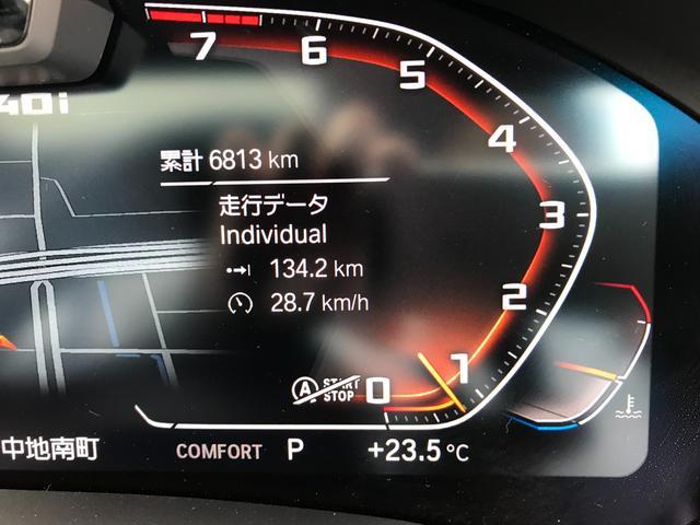 M340i xDrive 弊社デモカー ガラスサンルーフ ハンドルサポ パーキングサポプラス 軽減ブレーキ 純正HDDナビ トップビューカメラ 地デジTV ブラックレザー 19AW LEDヘッドライト ミラーETC(38枚目)