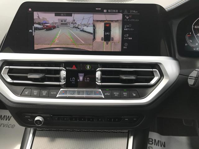 M340i xDrive 弊社デモカー ガラスサンルーフ ハンドルサポ パーキングサポプラス 軽減ブレーキ 純正HDDナビ トップビューカメラ 地デジTV ブラックレザー 19AW LEDヘッドライト ミラーETC(57枚目)