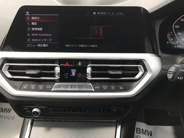 M340i xDrive 弊社デモカー ガラスサンルーフ ハンドルサポ パーキングサポプラス 軽減ブレーキ 純正HDDナビ トップビューカメラ 地デジTV ブラックレザー 19AW LEDヘッドライト ミラーETC(61枚目)